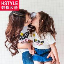 韩都衣舍童装2018夏装新款韩版亲子装女童时尚印花T恤HJ8284茼