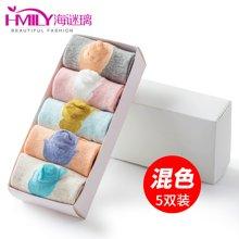 海谜璃(HMILY)精梳棉女士棉袜吸汗保暖多彩个性中筒袜立体图案袜子5双礼盒装H9000