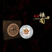 十二生肖邮票纯银银圆私人定制生日创意礼品办公室书房收藏品摆件