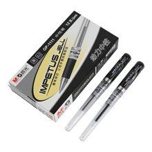晨光文具 学生中性笔0.7 学习 办公用品 水笔 签字笔1支/12支装 GP1111
