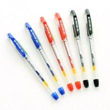 晨光文具 中性笔 财务推荐中性笔 中性笔极细0.38 水笔办公用品 K37