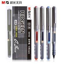 晨光素雅陶瓷球珠ARP50102中性笔签字笔子弹头大容量直液式水笔 0.5mm