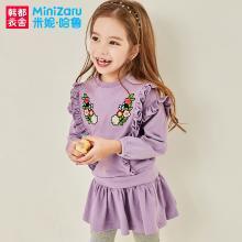 米妮哈鲁童装2018秋装新款儿童韩版两件套女童长袖套装ZY9871鋐
