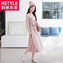 韩都衣舍2018秋装新款女装韩版裙子针织长袖时尚套装IG8294僥0918
