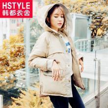 韩都衣舍2018韩版女装冬装新款连帽加厚短款棉衣LZ8053烎0915