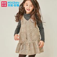 米妮哈鲁童装2018秋装新款韩版中大童时尚长袖两件套女童洋气套装