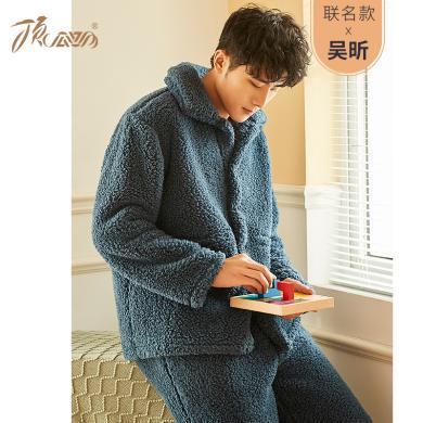 顶瓜瓜情侣款加厚羊羔绒纯色睡衣男女冬季保暖家居服套装外穿