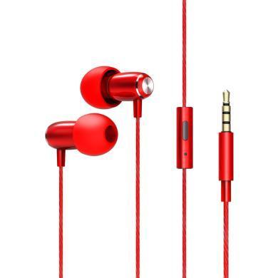 CIAXY金屬入耳式耳機重低音手機電腦通用迷你耳機