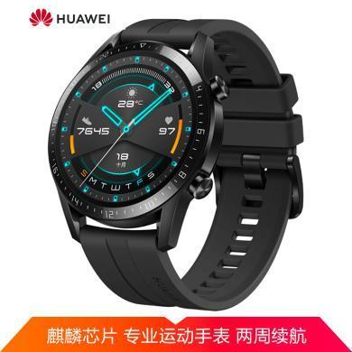 華為(HUAWEI) 智能電話手表Watch GT2運動男情侶女藍牙通話音樂播放支付防水
