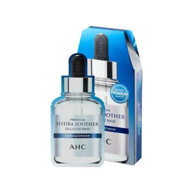 【支持購物卡】【2盒裝】韓國AHC第三代b5面膜玻尿酸高濃度精華液透明質酸面膜5片*2盒