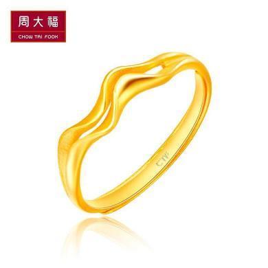 周大福光沙波浪型足金黃金戒指 工費48元 計價F217556