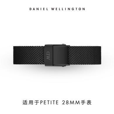 丹尼爾惠靈頓(Daniel Wellington)DW金屬米蘭表帶12mm女士手表表帶