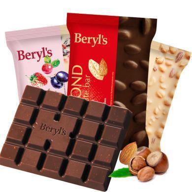 倍乐思beryls葡萄干蔓越莓冻草莓/扁桃仁榛子夏威夷果/扁桃仁苦甜排块巧克力喜糖果零食礼盒装进口