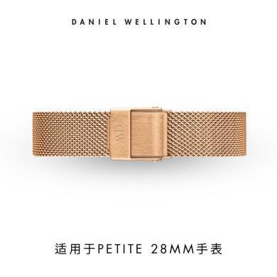丹尼尔惠灵顿(Daniel Wellington)DW女?#30452;?#37329;属不锈钢编织表带12mm