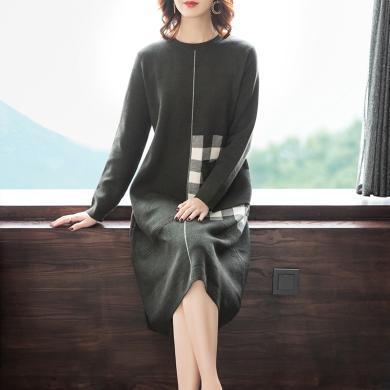 妙芙琳 長袖連衣裙女秋冬裝新款寬松顯瘦格子拼接長款過膝針織裙百搭