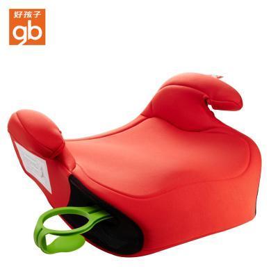 好孩子(gb)儿童安全座椅增高垫3-12岁CS100