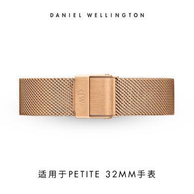 丹尼爾惠靈頓(Daniel Wellington)DW金屬米蘭表帶14mm女士手表表帶