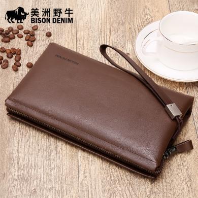美洲野牛男包商務休閑男士手包手拿包手抓包大容量多卡位手包   N2257-2