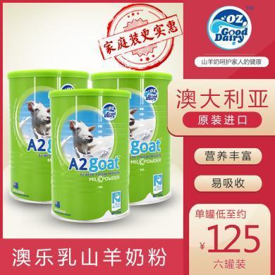 澳洲OZ Good Dairy澳乐乳A2山羊奶粉家庭装六罐2400g学生早餐营养奶粉