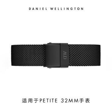 丹尼爾惠靈頓(Daniel Wellington)DW女士石英表手表14mm黑色金屬表帶
