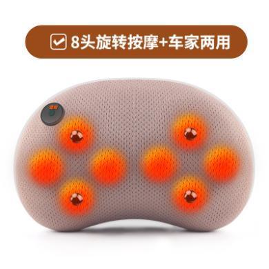 璐瑶 颈?#34507;?#25705;器仪颈腰肩部电动多功能按摩枕头家用全身按摩靠垫