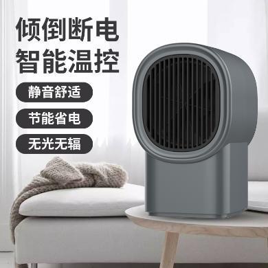 CIAXY新款暖风机家用小型取暖器迷你桌面热风机家用电暖器圣诞礼物