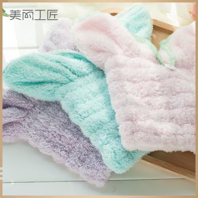 美麗工匠 兔耳朵干發帽超強吸水兔子耳朵加厚浴帽包頭巾