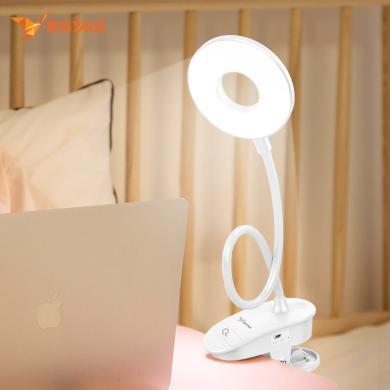 雅格LED環形護眼防藍光學習臺燈 學生宿舍學習床頭燈帶夾子T102