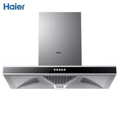海尔(Haier)一级能效 欧式油烟机大吸力静音 家用烟机 自清洁烟机T型 CXW-200-E900T6R(W)