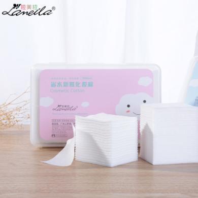 拉美拉 【2盒裝】 無紡布1000片薄棉化妝棉 護膚卸妝棉護膚化妝工具
