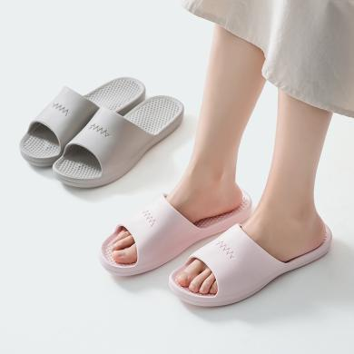 樸西家居洗澡防滑情侶塑料軟底居家按摩涼拖鞋