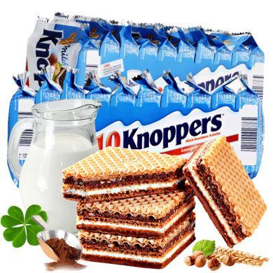 德国进口knoppers牛奶榛子巧克力?#34892;耐?#21270;饼干10连包休闲网红零食品