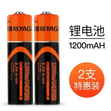 雅格18650锂电池3.7V大容量电?#38376;?台灯 手电筒 专用可充电电池2节