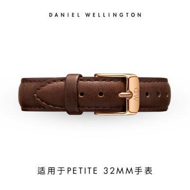 丹尼爾惠靈頓(Daniel Wellington)DW女士手表表帶 女士皮質表帶14mm
