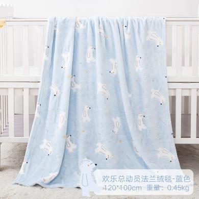 好孩子婴儿毛毯法兰绒秋冬加厚新生儿宝宝儿童空调抱毯幼儿园盖毯