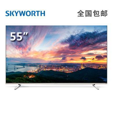 ?#27425;⊿KYWORTH)55英寸 55Q5A 超高清4K 全面屏智能网络AI人工智能语音液晶平板电视机