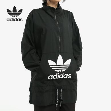 Adidas/阿迪達斯正品 女子2019秋季運動服防風衣長袖外套 ED7595