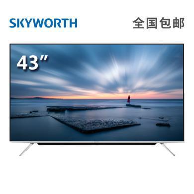 ?#27425;⊿KYWORTH)43英寸 43G30 4K超高清  智能网络AI全时语音 智能液晶电视机