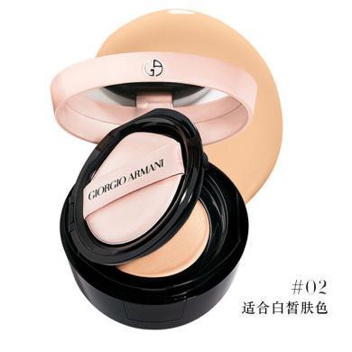 【支持购物卡】法国ARMANI/阿玛尼粉气垫 02#保湿提亮香港直邮