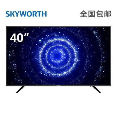 ?#27425;⊿KYWORTH)40英寸40E1C 智能网络WIFI液晶平板电视