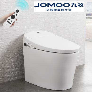 JOMOO一體式智能馬桶無水箱即熱式全自動智能座便器升級版ZS390X