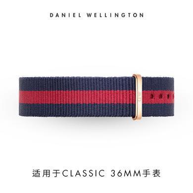 丹尼爾惠靈頓(Daniel Wellington)DW女士手表表帶織紋表帶18mm