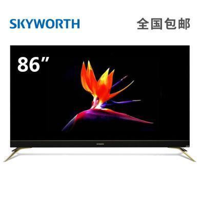 創維(SKYWORTH)86英寸 86F7 AI人工智能 矩陣背光4K超高清HDR 天幕大屏平板電視機