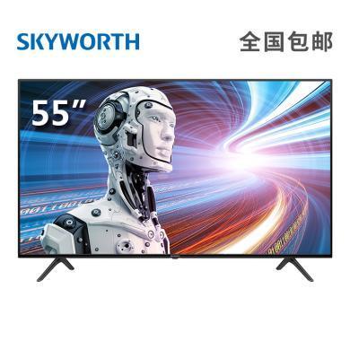 创维(SKYWORTH)55英寸 55G20 人工智能 4K超高清HDR10智能网络平板电视机