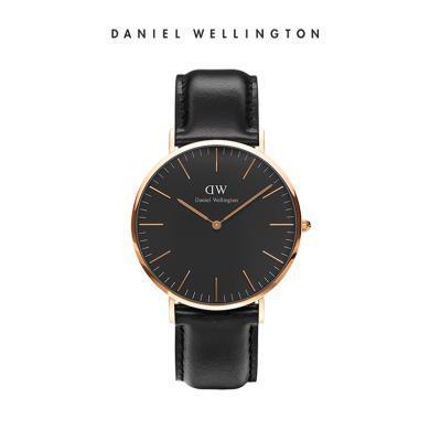 丹尼爾惠靈頓(Daniel Wellington)DW手表男40mm黑表盤石英男表