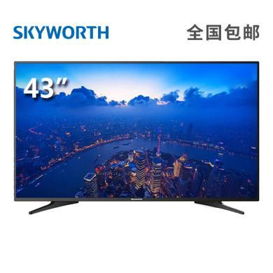 创维(SKYWORTH)43英寸43E382W智能网络WIFI平板液晶电视