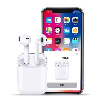 【1:1】Airplus蘋果藍牙耳機三真電量帶充電倉tws無線藍牙耳機5.0