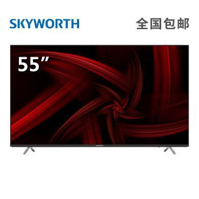 創維(Skyworth)55H9D 55英寸超薄全面屏HDR人工智能4K超高清智能網絡液晶電視機