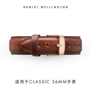 丹尼爾惠靈頓(Daniel Wellington)DW手表表帶dw女士手表皮表帶18mm
