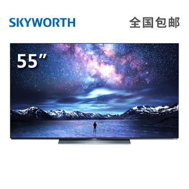 創維(SKYWORTH) 55S81 55英寸 4K超高清超薄全面屏 OLED自發光全時AI人工智能語音平板電視機